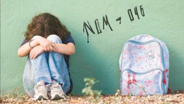 Triplemente violentadas, niñas víctimas de ataques sexuales